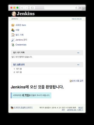 jenkins_1